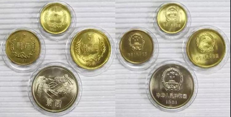 带有国徽的硬币你还有吗?最贵的一枚火爆咯?