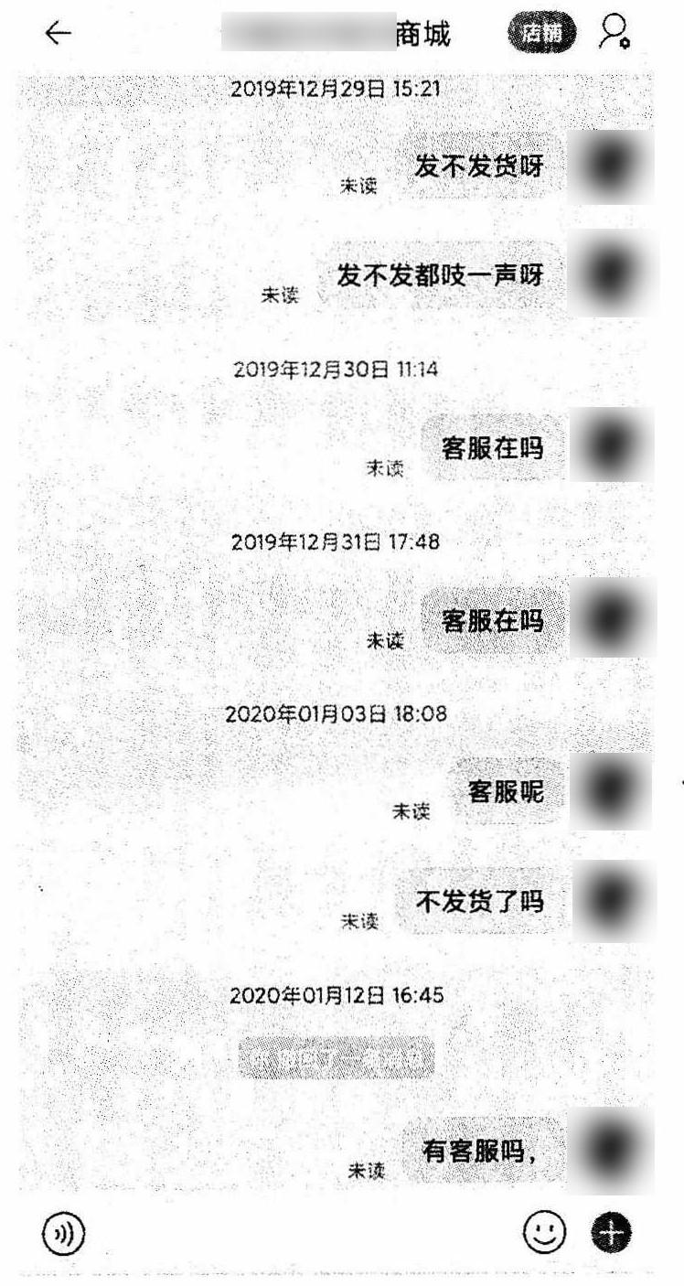 浙江男子网购5万元纪念币后暴涨2万,卖家竟拒绝发货!法院这样判……